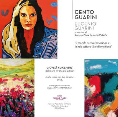 Invito Cento Guarini Roma